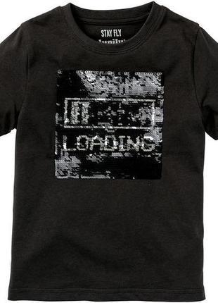 Детская футболка перевертыш для мальчика lupilu