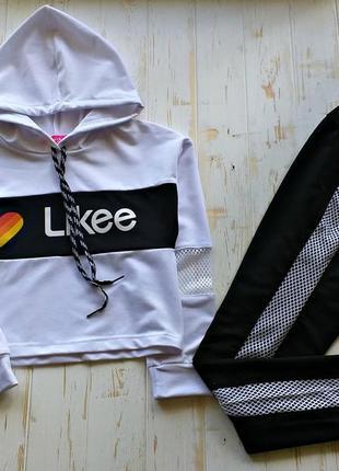 Спортивный костюм для девочек likee,