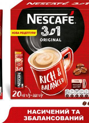 Кофе Nescafe 3в1 в Ассортименте