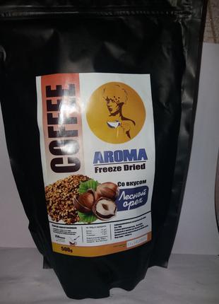 Кофе сублимированный растворимый,  с ароматом Лесной Орех, 500г