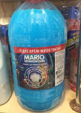 Жидкое крем-мыло MARIO океан 5 литров