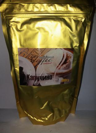 """Кофе растворимый сублимированный Ароматизированный  , """"Капучино"""","""