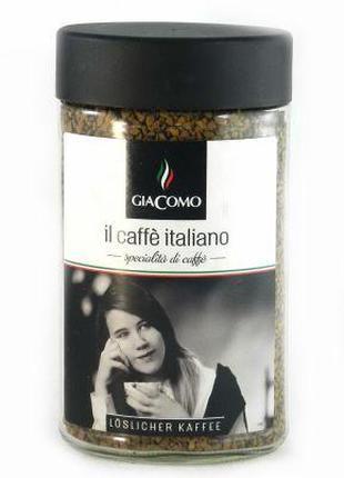 Растворимый кофе Gia Como il caffe italiano 200 г ( Германия )