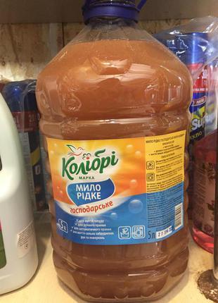 Жидкое хозяйственое мыло Колибри 5 литров
