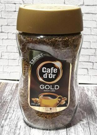 Кава розчинна cafe d'or gold export 200г