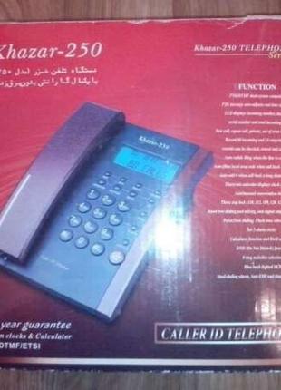 Телефон Khazar с АОН, тональный/импульсный набор
