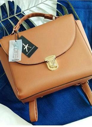 Городской рюкзак, сумка-рюкзак