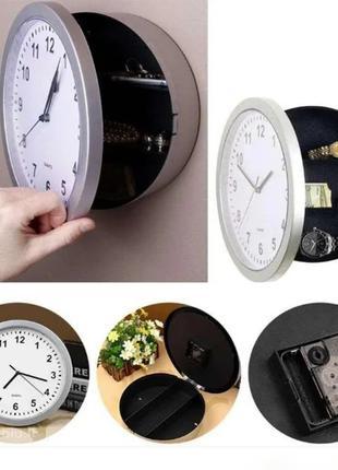 Настенные часы сейф SAFE CLOCK НОВИНКА