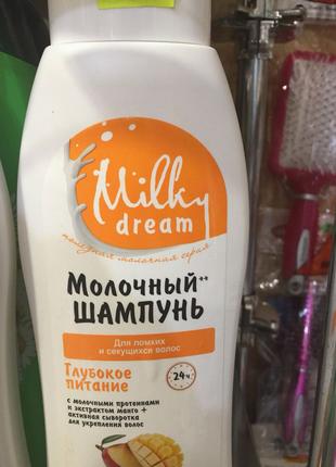 "Молочный шампунь ""Глубокое питание 24 часа"" Milky Dream 400ml"