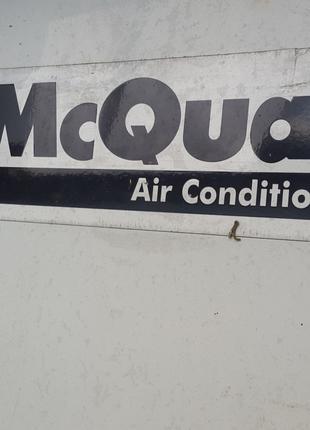Промышленный кондиционер McQuay