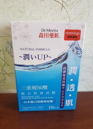 Увлажняющая маска 10 шт. для лица с гиалуроновой кислотой dr. ...