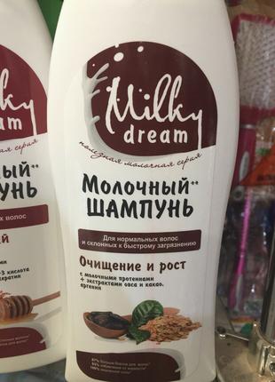 """Молочный шампунь """"Очищение и рост"""" Milky Dream Shampoo 400ml"""