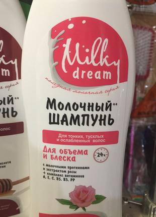 """Молочный шампунь """"Для объема и блеска 24-часа"""" Milky Dream 400ml"""