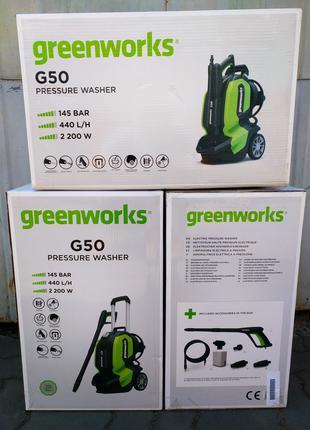 Мойка высокого давления Greenworks® G50 2200Вт/145 бар