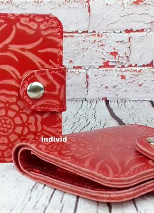 Красный кошелек женский. бумажник натуральная кожа. женское  п...
