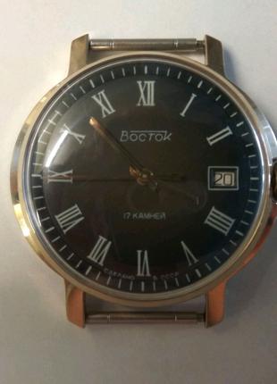 Часы. Восток. СССР.