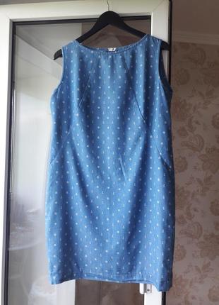 Класнючее хлопковое платье-кокон морская тематика