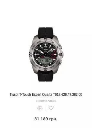 Часы наручные мужские tissot touch expert