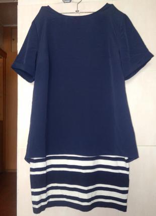 Комплект блузка и юбка.