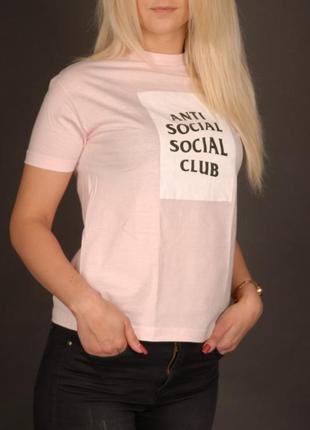 Футболка аnti social social club нежно-розовый цвет унисекс