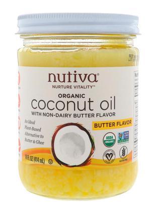 Nutiva, Органическое кокосовое масло, с ароматом сливочного масла
