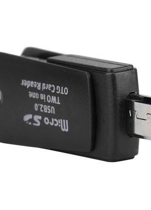 USB 2.0 - Micro SD, TF Кардридер, Card reader OTG для Смартфона