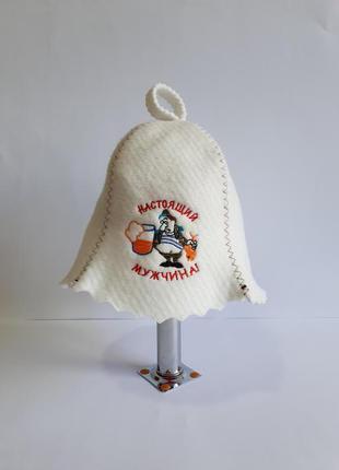 Шапка для бани шапка в баню банные принадлежности все для бани