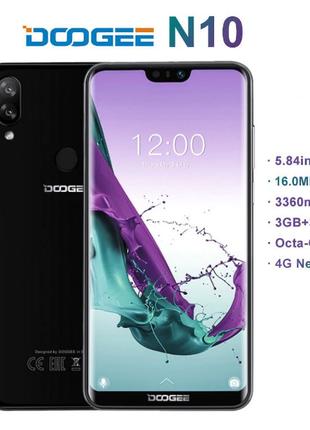 """Телефон. Смартфон DOOGEE N10. 3/32, 5.84"""", 8 ядер, 3360mAh."""