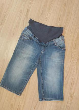 Джинсовые шорты, бриджи для беременных