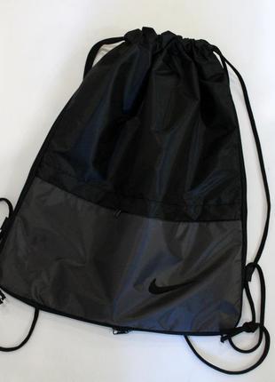Рюкзак, расширитель, мешок для сменки, мужской рюкзак, спортив...