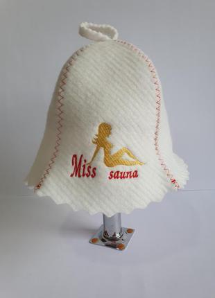 Шапка для бани и сауны из бежевого войлока шапка в баню колпак