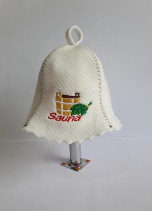 Мужская шапка для бани и сауны из бежевого войлока шапка в баню