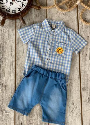 Костюм для мальчика. шорты+рубашка