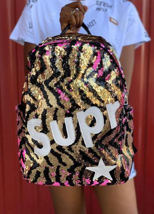 Стильный прогулочный рюкзак. supreme