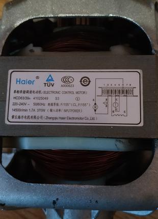 Двигатель haier hcd63/39a для стиральной машины Candy