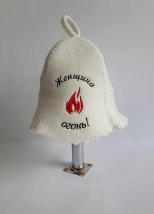 Аксесуари для сауни шапка в баню бані шапки баний ковпак капелюх