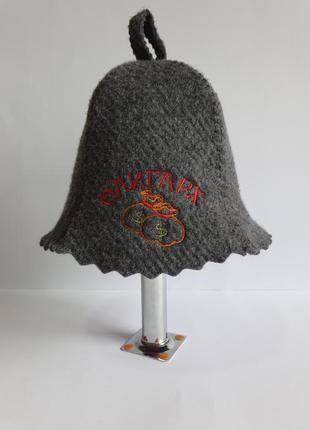 Шапки для бани и сауны с вышивкой капелюх в сауну баний ковпак