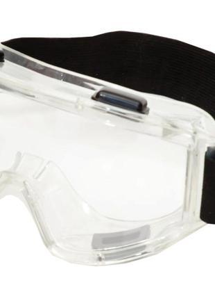 Очки защитные закрытого типа Vision с непрямой вентиляцией