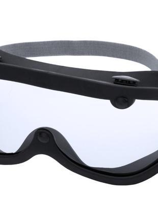 Очки защитные Кобра закрытого типа + запасная линза в подарок