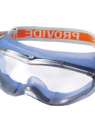 Очки защитные Provide не потеющие, подходят под респиратор хим...