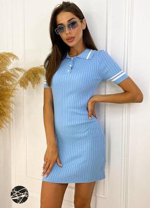 Платье-футболка в рубчик голубой