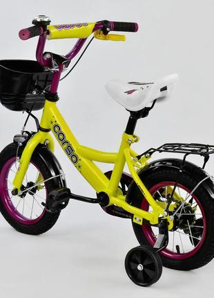 """Велосипед Corso детский двухколесный 12 """""""