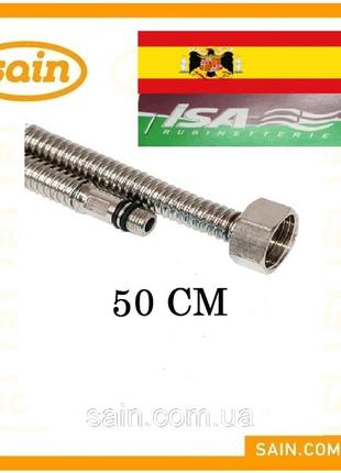 Шланг гофрированный м-10 из нержавеющей стали (пара)