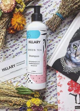 Натуральный шампунь для жирных и комбинированных волос hillary