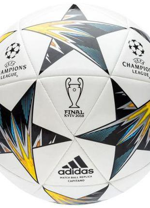 Футбольный мяч UEFA CHAMPIONS LEAGUE - Final Kyiv 2018, CF1197