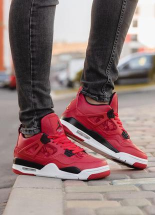 Nike air jordan red