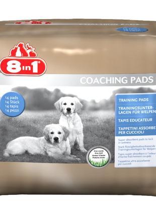 Пеленки 8in1 60х60 для собак 30 шт с запахом луговых трав