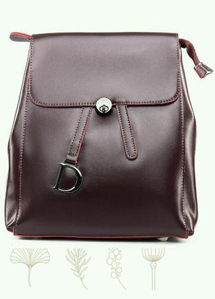 Кожаний рюкзак