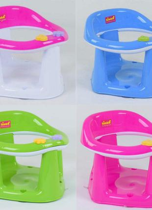 Детское сиденье, стульчик для купания на присосках BIMBO 01611