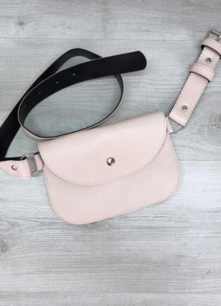 Сумка на пояс женская сумка